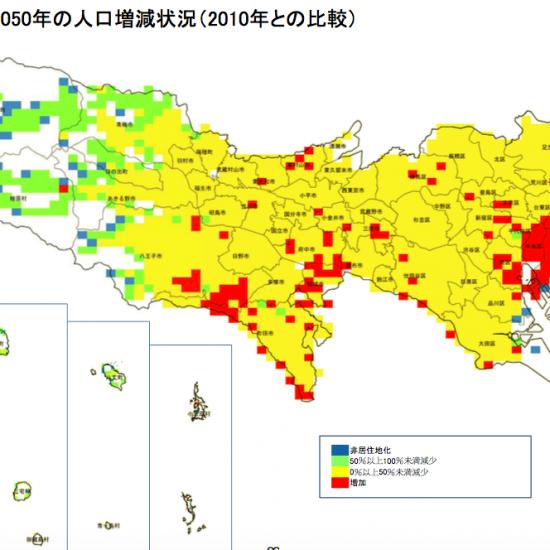 2050年に人口増が予測されるのは川崎市、和光市、調布市に愛知県?