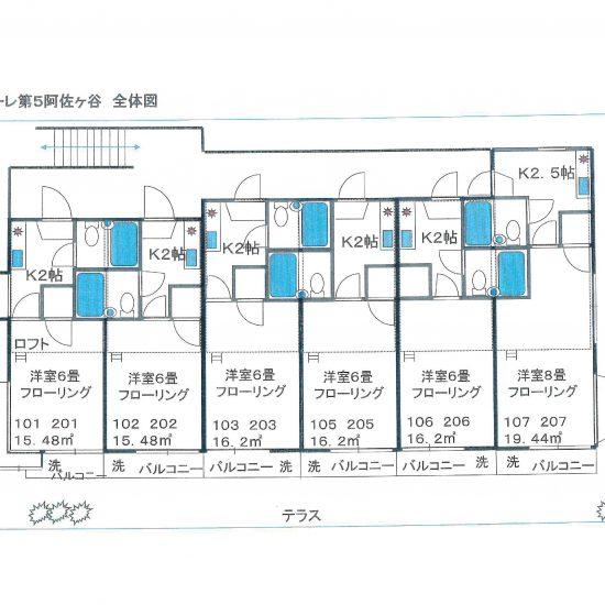 土地値≒物件価格!土地約59.8坪 JR中央線「阿佐ヶ谷」徒歩12分 画像10